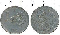 Изображение Дешевые монеты Мексика 5 песо 1980
