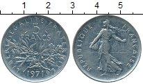 Изображение Дешевые монеты Франция 5 франков 1971
