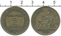Изображение Дешевые монеты Франция 2 франка 1923