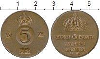 Изображение Дешевые монеты Швеция 5 эре 1967