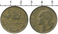 Изображение Дешевые монеты Франция 50 франков 1953