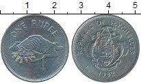 Изображение Дешевые монеты Сейшелы 1 рупия 1982