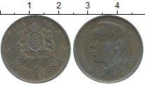 Изображение Дешевые монеты Марокко 1 дирхем 1968