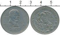 Изображение Дешевые монеты Мексика 500 песо 1988