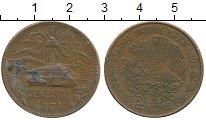 Изображение Дешевые монеты Мексика 20 сентаво 1971