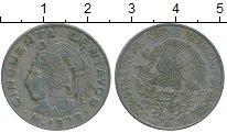 Изображение Дешевые монеты Мексика 50 сентаво 1979