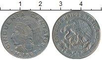 Изображение Дешевые монеты Мексика 50 сентаво 1967