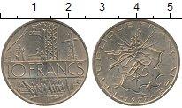 Изображение Дешевые монеты Франция 10 франков 1977