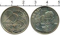 Изображение Дешевые монеты Бразилия 25 сентаво 2017