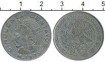 Изображение Дешевые монеты Мексика 50 сентаво 1975