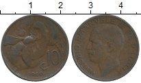 Изображение Дешевые монеты Италия 10 чентезимо 1920
