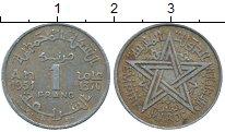 Изображение Дешевые монеты Марокко 1 франк 1951