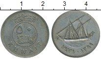 Изображение Дешевые монеты Кувейт 50 филс 1971