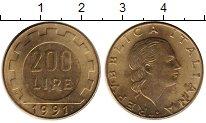 Изображение Монеты Италия 200 лир 1991 Латунь UNC-