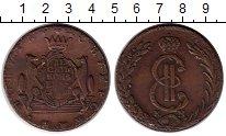 Изображение Монеты Россия 1762 – 1796 Екатерина II 10 копеек 1779 Медь VF