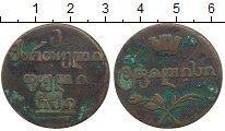 Изображение Монеты 1801 – 1825 Александр I 1 бисти 1810 Медь VF
