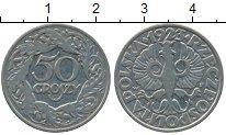 Изображение Дешевые монеты Польша 50 грошей 1923