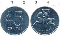 Изображение Дешевые монеты Литва 5 центов 1991