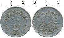Изображение Дешевые монеты Египет 10 пиастров 1972