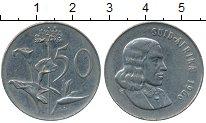 Изображение Дешевые монеты ЮАР 50 центов 1966