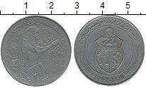 Изображение Дешевые монеты Тунис 1 динар 1997