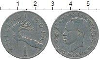 Изображение Дешевые монеты Танзания 1 шиллинг 1966