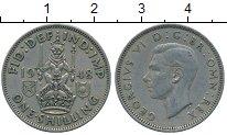 Изображение Дешевые монеты Великобритания 1 шиллинг 1948