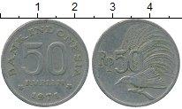 Изображение Дешевые монеты Индонезия 50 рупий 1971