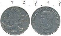 Изображение Дешевые монеты Филиппины 50 сентим 1985