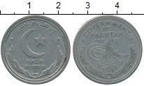Изображение Дешевые монеты Пакистан 1/2 рупии 1948