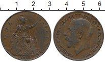 Изображение Дешевые монеты Великобритания 1 пенни 1921