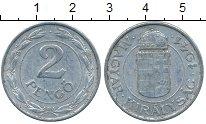 Изображение Дешевые монеты Венгрия 2 пенго 1941