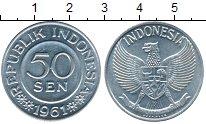 Изображение Дешевые монеты Индонезия 50 сен 1961