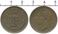 Изображение Дешевые монеты Люксембург 20 франков 1982 Латунь VF