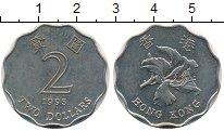 Изображение Дешевые монеты Китай Гонконг 2 доллара 1995
