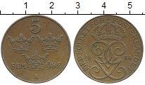 Изображение Дешевые монеты Швеция 5 эре 1950