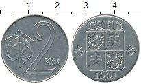 Изображение Дешевые монеты Чехия Чехословакия 2 кроны 1991