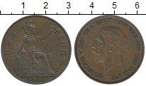 Изображение Дешевые монеты Великобритания 1 пенни 1935