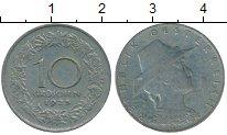 Изображение Дешевые монеты Австрия 10 грош 1925