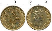 Изображение Дешевые монеты Гонконг 5 центов 1967
