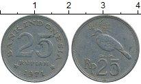 Изображение Дешевые монеты Индонезия 25 рупий 1971