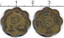 Изображение Дешевые монеты Филиппины 5 сентим 1981
