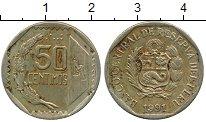 Изображение Дешевые монеты Перу 50 сентим 1991 Медно-никель VF
