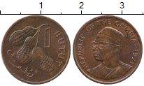 Изображение Дешевые монеты Гамбия 1 бутут 1971