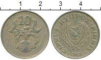 Изображение Дешевые монеты Кипр 10 центов 1983