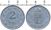 Изображение Дешевые монеты Венгрия 2 пенго 1943