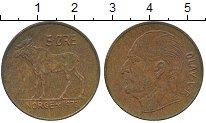Изображение Дешевые монеты Норвегия 5 эре 1973