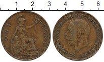 Изображение Дешевые монеты Великобритания 1 пенни 1930