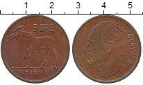 Изображение Дешевые монеты Норвегия 5 эре 1971