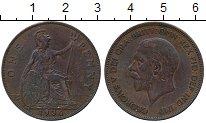 Изображение Дешевые монеты Великобритания 1 пенни 1936 Бронза VF+